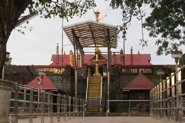 A photograph of the front facade of Sabarimala temple in Kerala.