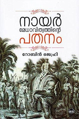 "Book cover of Nayar Medhavithwathinte Pathanam. The top half features the title in bold, black and red text on a white background, with the author's name, ""Robin Jeffrey,"" in Malayalam below it. The bottom half has a monochromatic sketch of muscular men in loincloths, with weapons, around a man sitting atop an elephant. There are coconut palms in the background."