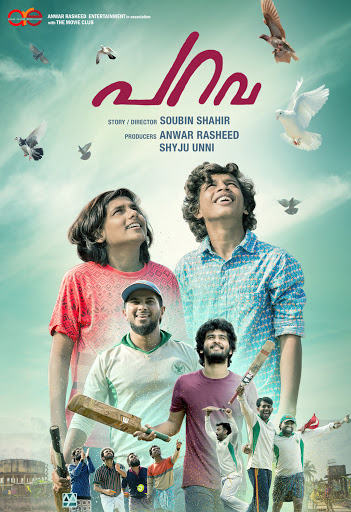 Film poster for the movie, 'Parava'.